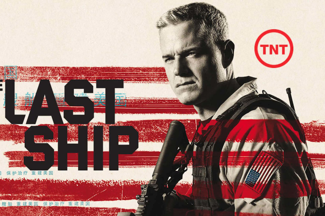 TNT*THE LAST SHIP